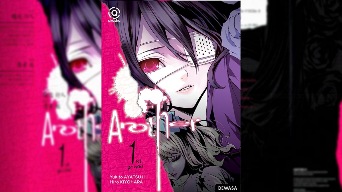manga another