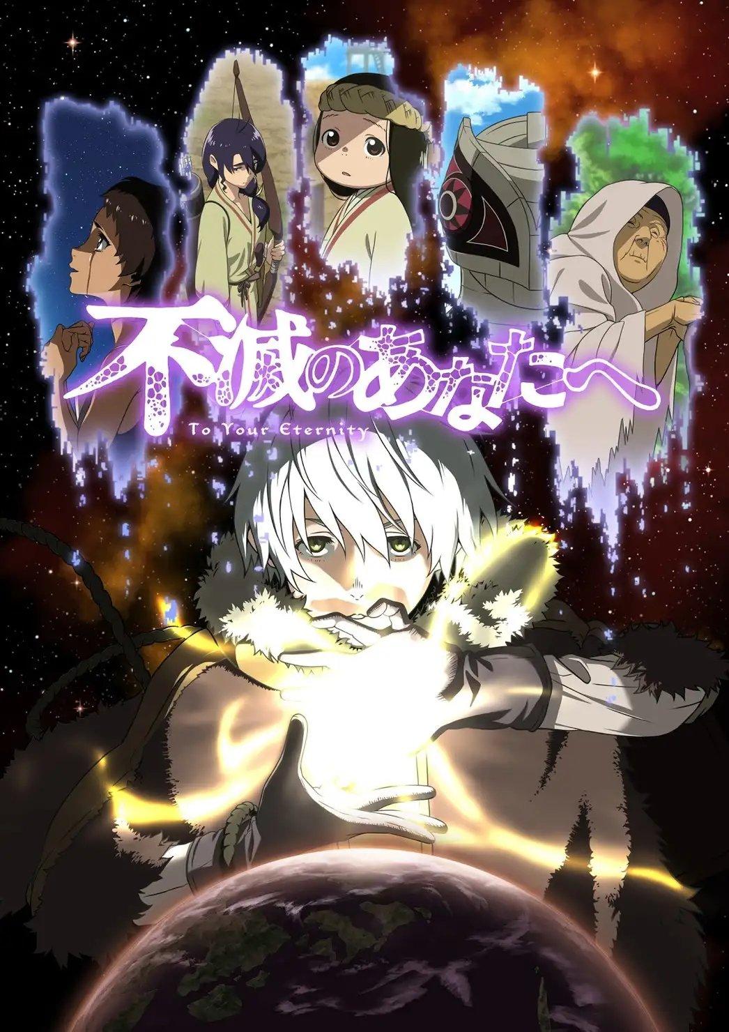 Anime Fumetsu no Anata e Visual