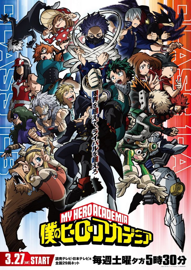 Anime Boku no Hero Academia 5th Season Visual
