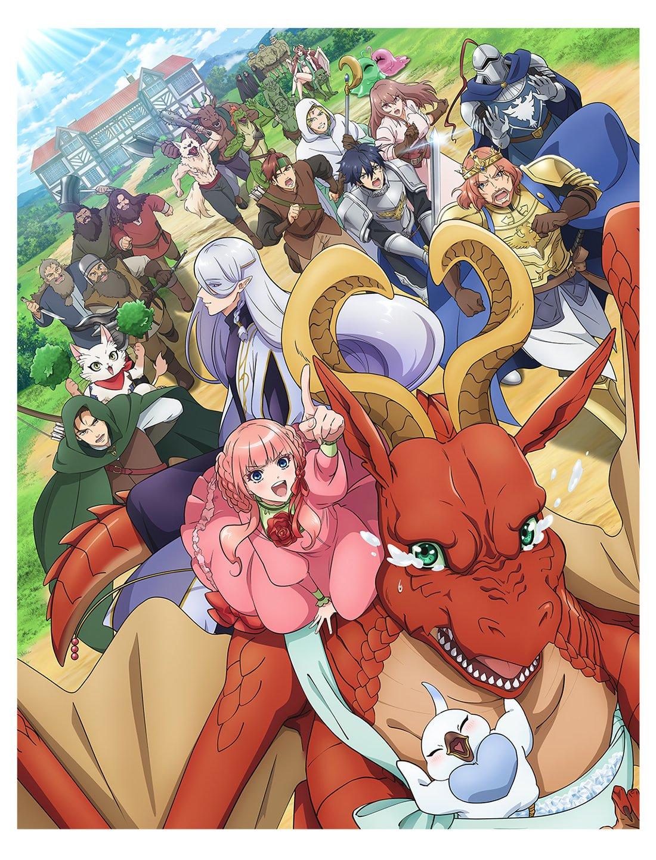 visual anime dragon, ie wo kau. ke 3