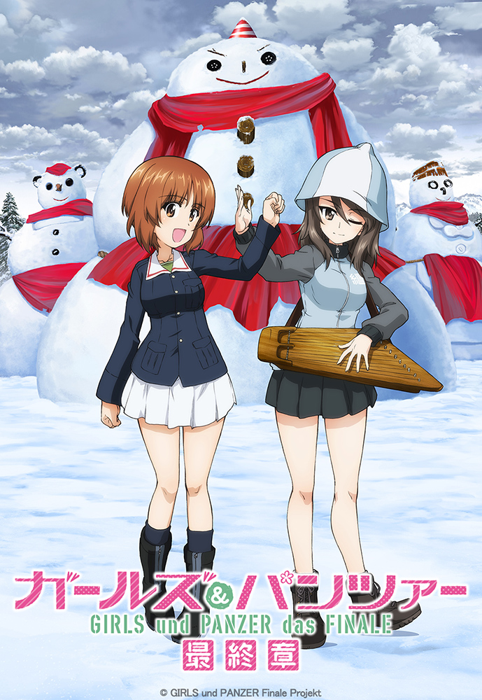 Anime Girls und Panzer das Finale Part 4 Visual