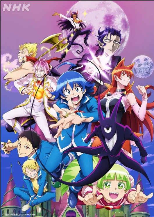 Anime Mairimashita! Iruma-kun 2 Visual